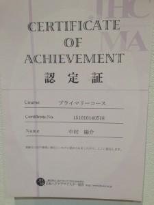 合格しましたーーーー!!!