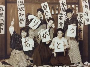 ☆★2015年☆★